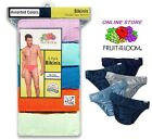 Fruit of the Loom Men's No-Fly Cotton Bikini Briefs (5, 10 or 15 Value Packs)