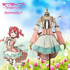 Lovelive!Sunshine! Ruby Kurosawa White Valentine's Day Card Cosplay Costume