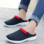 NEW Men's Summer Casual Breathable Beach Sandals Flip Flops Closed Toe Shoes