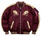 Alpha Industries Japan Dragon 178138 burgundy neu Fliegerjacke