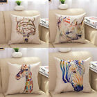 Home Case Pillow Animal Cover Head Bed Throw Retro Car Seat