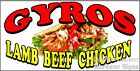 (CHOOSE YOUR SIZE) Gyros Lamb Beef Chicke DECAL Food Truck Vinyl Concession