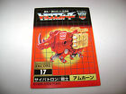 G1 & Masterpiece Transformers TECH CARDS MP 25L 31 24 30 27 08 9B 13B 11 15 16 For Sale