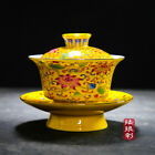 lead free Jingdezhen porcelain gaiwan covered tea bowl color enamel under glaze