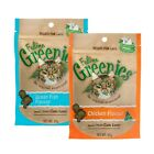 GREENIES FELINE Chicken or Ocean Fish  for Cats (6 x 85g packs)-SYD Stock