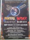 PANTERA slayer CRADLE OF FILTH - UK TOUR 2001 - original advert fridge magnet