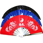 Tai Chi Fan Steel -  Dragon Design KUNG FU TAI CHI Martial Arts Training Fan