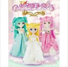 Sailor Moon Princess Serenity, ChibiUsa, pretty cute baby Dolls Musical Toys