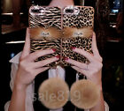 Smiling letters Warm hair ball Coffee leopard Case Cover For iPhone 8/7/6S Plus