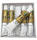 Marie's Big Size Chinese Painting Color Tubes Watercolor Drawing 12ml5pcs Titani