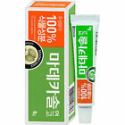 Madecassol Ointment Cream Scar Removal Wound Healing 8g 100% Plant Extract A_r