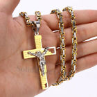 Men Stainless Steel Jesus Cross Prayer Pendant Byzantine Box Chain Necklace