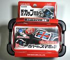 CAR MATE CUPHOLDER MOBILE PHONE TRAY FROM JAPAN - *JDM*