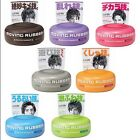 GATSBY☆mandam Japan-Hair Styling Wax MOVING RUBBER Mobile type15g All♪7styles .