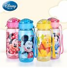 Eco Disney Marvel Water Bottle Frendly Baby Children Free Feeding Kids New Small