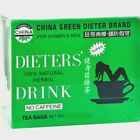 China Green DIETERS DRINK Natural Herbal Tea - Weight Loss - Uncle Lee's