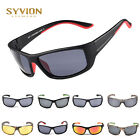 Men's Polarized TR90 Sports Sunglasses Outdoor Cycling Riding Fishing Goggles 1