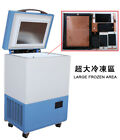 "-180℃ 16"" Curved Lcd Screen Repair Machine S6 S7  Frozen LCD Separator Machine"