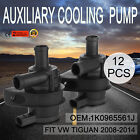 Auxiliary Cooling Water Pump For VW Tiguan Jetta Audi A3 Fit Passat Golf Set Top