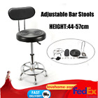 Lab Shop Seat Stool Height Adjustable Chair Spa Seat height 42-54cm 2 color US