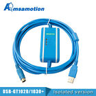 Suitable Mitsubishi Touch Pannel GT1020 GT1030 Programming Cable HMI Cable