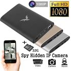 WIFI 1080P HD Spy Unseen IP Camera Power Bank Wireless Video Recorder Cam LOT