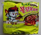Внешний вид - 1, 2, 5 Packs Samyang Jjajang Black Bean Hot Chicken Flavor Ramen US Seller