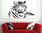 Bengal Tiger Wall Sticker Vinyl Decoration Decal Gift Idea Removable 45cm x 70cm
