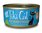 Tiki Cat Napili Luau Grain Free Wild Salmon and Chicken In Chicken Consomme Cann