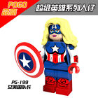 Marvel Captain America Girl Custom Building Blocks Bootleg Toy Action MiniFigure