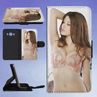 SEXY MODEL BEAUTY UNDERWEAR FLIP CASE COVER FOR SAMSUNG GALAXY PHONE