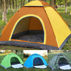 Внешний вид - 2 Person Waterproof Camping Tent Automatic Pop Up Quick Shelter Outdoor Hiking