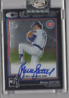 YOU PICK - Chicago Cubs CERTIFIED AUTO GU SERIAL INSERT RC STAR HOF S-1 on Ebay