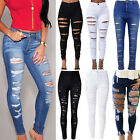 Women Denim Skinny Ripped Pants High Waist Elastic Jeans Sli