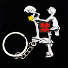 Vintage Sex Position Moving Design Key Chain Keyring Metal Keychain Gift Tool
