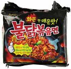 Kyпить SamYang Korean Fire Noodle Challenge, Extremely Spicy HOT Chicken Flavor Ramen на еВаy.соm