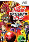 2231336235204040 1 UnReleased Bakugan and Traps