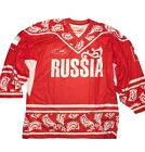 Bosco Sochi 2014 Russia Hockey Jersey Olympic Games T shirt Official Red Rare
