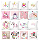 Cartoon Unicorn & Owl Print Sofa Cushion Cover Throw Pillow Case Home Decoration image