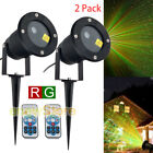 2 PACK- R&G Waterproof Landscape Garden Projector Moving Laser Xmas Stage Light