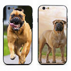 Amazing Dog Phone Case Cover PC Hard TPU Rubber Hybrid For iPhone Samsung