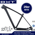 Full Carbon Mountain Bike Frame 29er Glossy/matt Carbon Fiber MTB Bicycle Frames