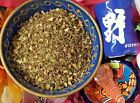 PEACE Organic Herbal Tea, Gotu Kola, Mullein, Peppermint, Linden, Smokable $26.99 USD on eBay