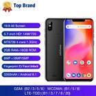 5.7''Ulefone S10 Pro Mobile Phone Quad Core 2GB+16GB Face Unlock 4G Android 8.1