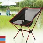 Chaise Lounge Chair Folding Pool Beach Yard Adjustable Patio Furniture Recliner!