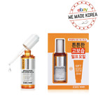 ACWELL Betaglution Ultra Moisture Milk Oil 40ml+Cleam 20ml Set K-Beauty Cosmetic
