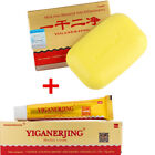 New Chinese Herbal Ointment Cream Soap Relief Pruritus