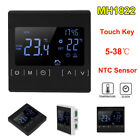 Smart Temperature Controller Heating Thermostat Home Room Wall Heating MH1822