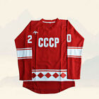 Vladyslav Tretiak CCCP Hockey Jersey 20 Men Retro Russian Stitched Red