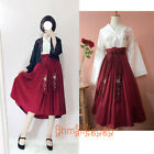 Women's Dress Han Chinese Clothing Hanfu Coat Tops Skirt Suit Ancient Costume